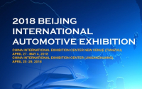 The 2018 Beijing Motor Show – What's likely to be revealed?